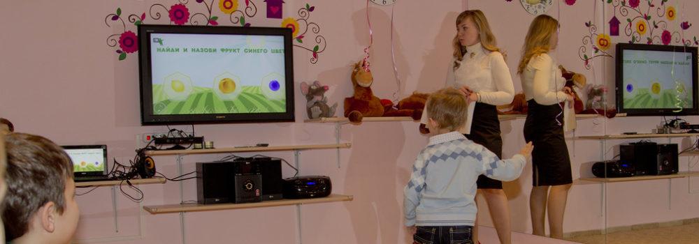 играй и развивайся блок развитие речи