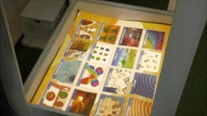 Интерактивная песочница меню