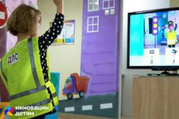 Формирование у детей представлений о безопасном поведении