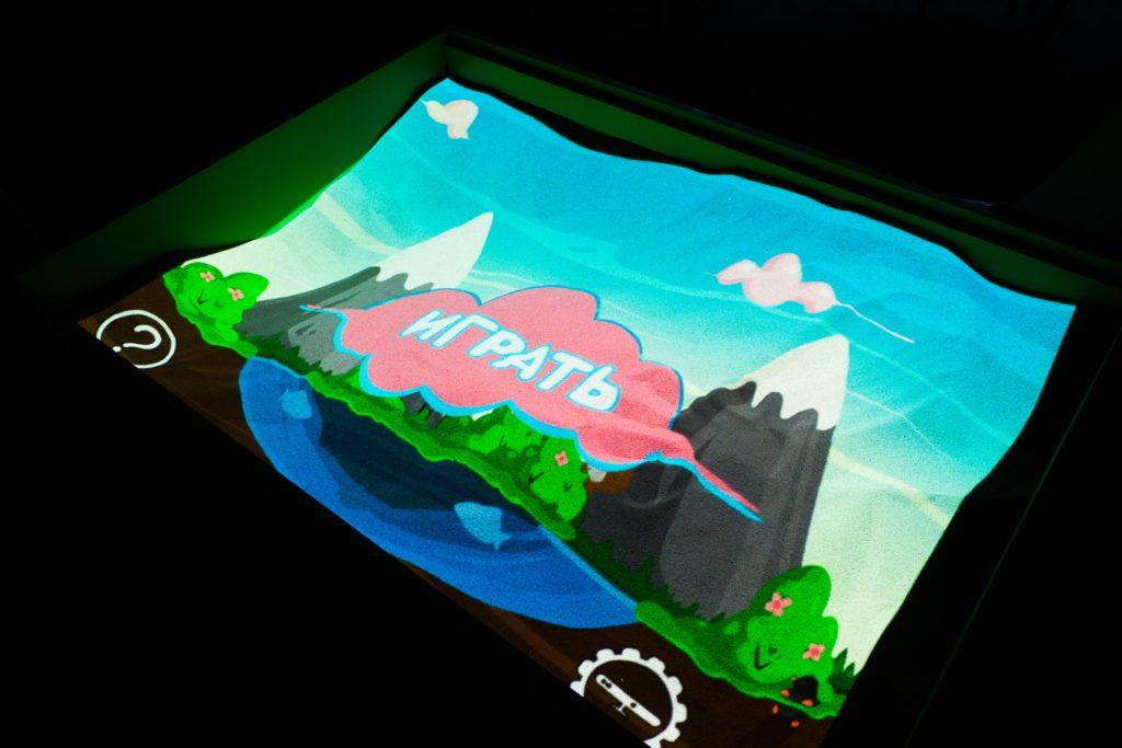 интерактивная песочница играть