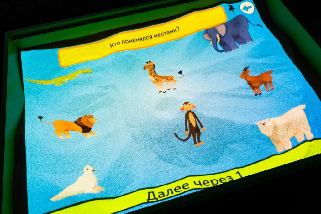 интерактивная песочница поиск животных