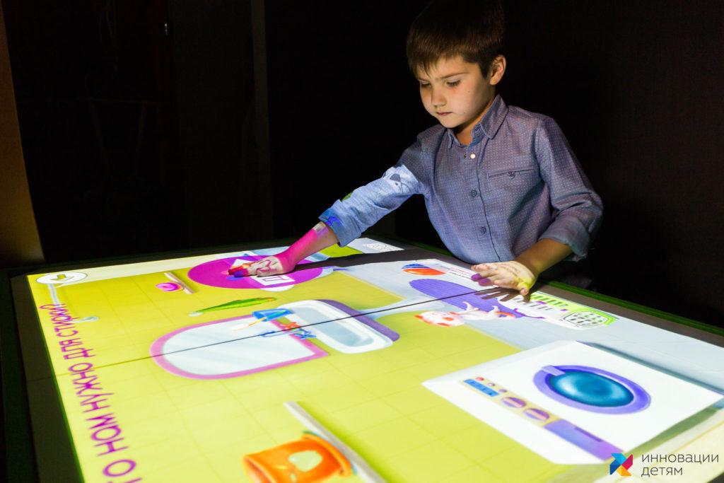 интерактивная стол в интерактивной песочнице