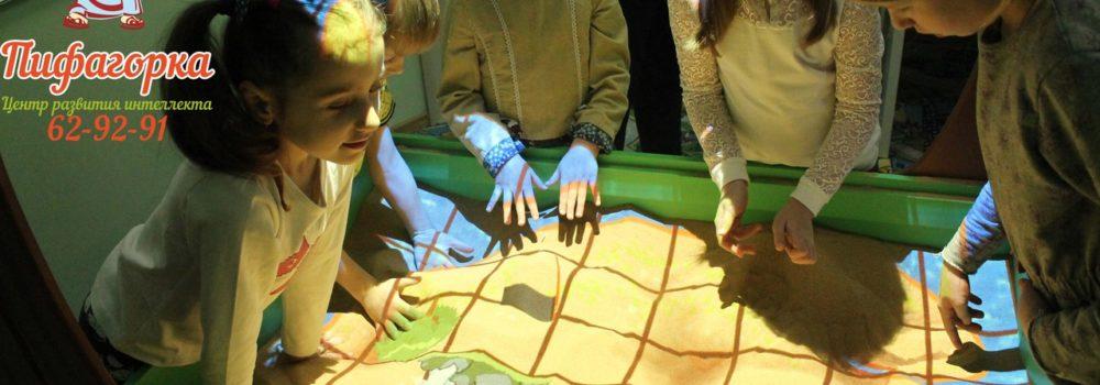 Занятия с интерактивной песочницей