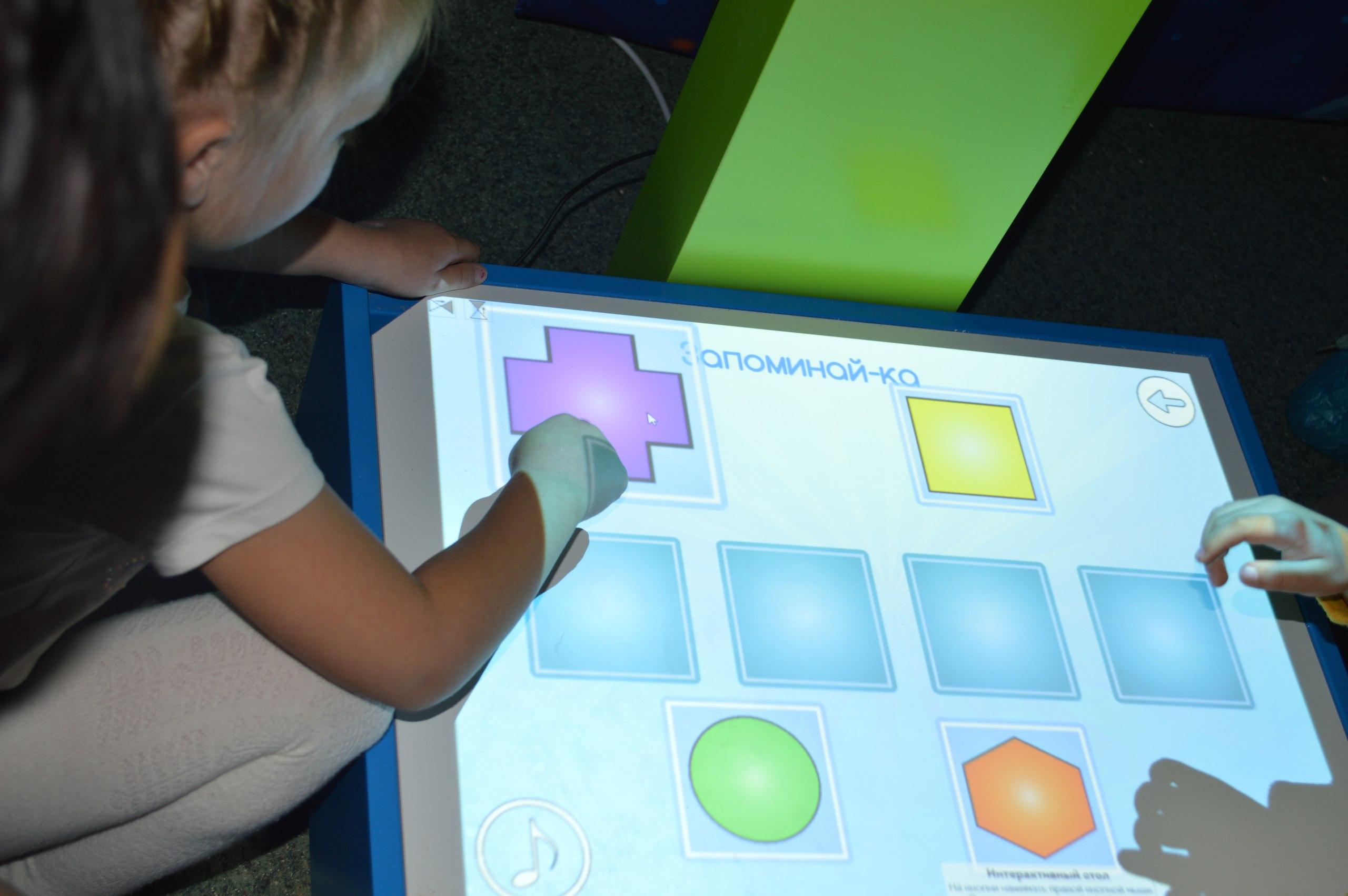 Интерактивная песочница в Нижнем Новгороде