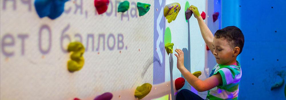 Инновации детям, интерактивный скалодром, интерактивные игры, детский скалодром.