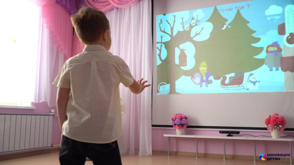 занятия для детей с ОВЗ
