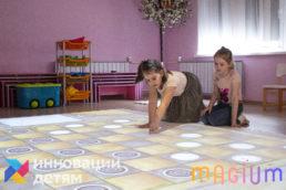 Творческое развитие ребёнка в Magium
